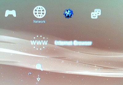 PlayStation XMB Swirl